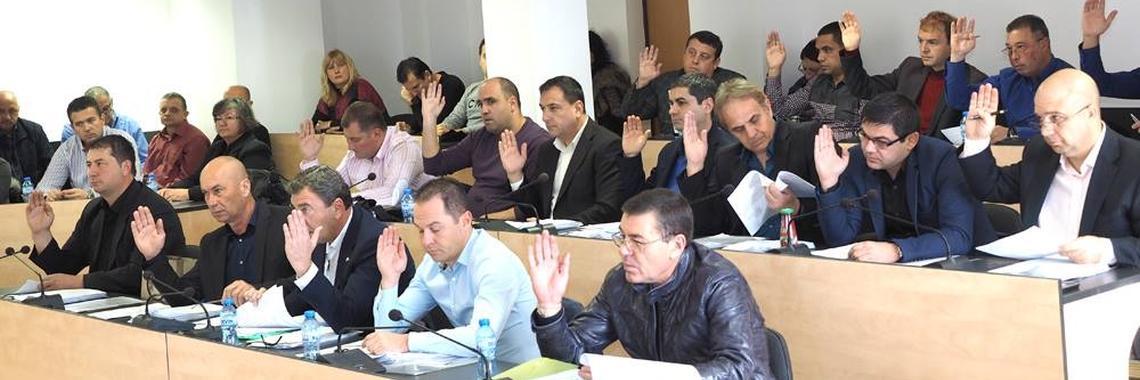 Състав и контакти с Общински Съвет Несебър